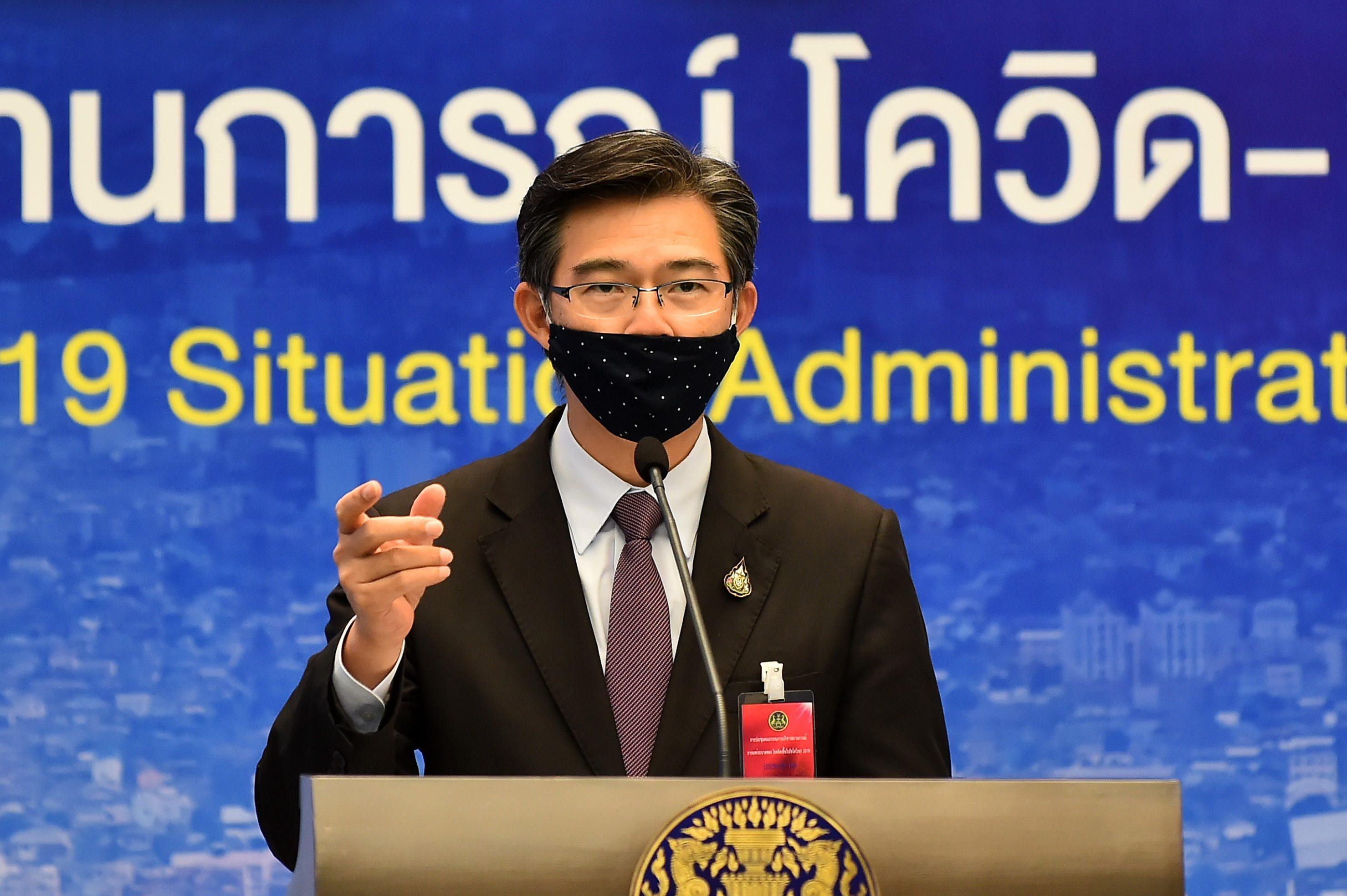 คนไทย 4 คน กักตัวที่สัตหีบครบ 14 วัน มีไข้สูง ต้องอยู่รักษาตัวต่อ