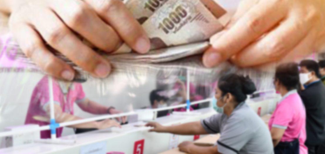 คลังเตรียมออกพันธบัตรกู้เงินในประเทศล็อตแรกพ.ร.ก. 1 ล้านล้านใช้เยียวยาโควิด-19