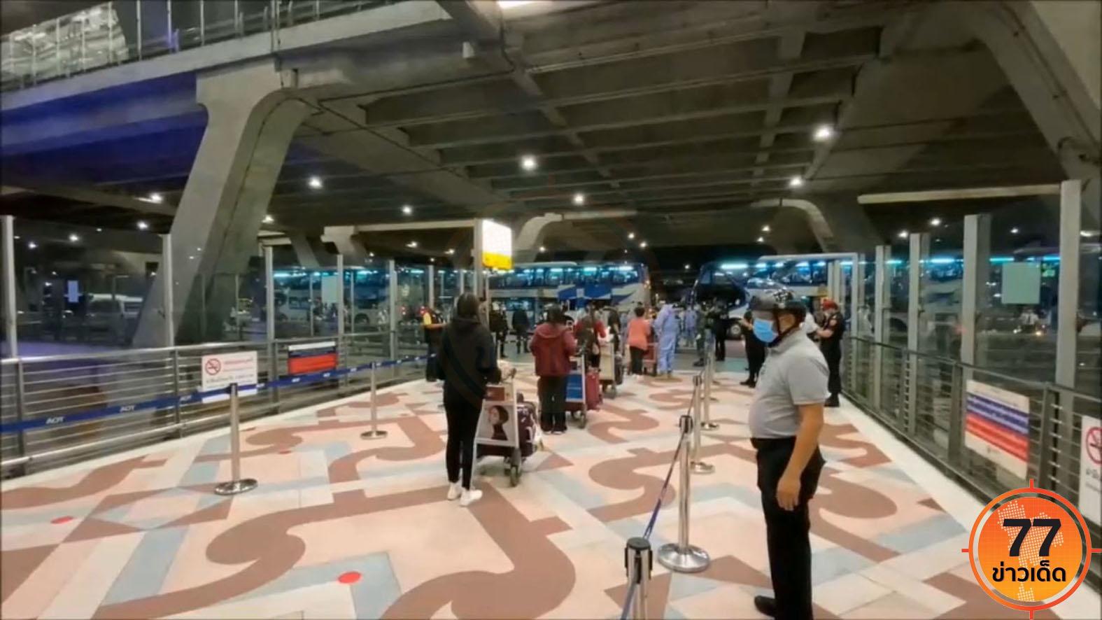 สี่นักกอล์ฟไทย กลับถึงไทยแล้ว พร้อมกักตัว 14 วันตามมาตรการรัฐ