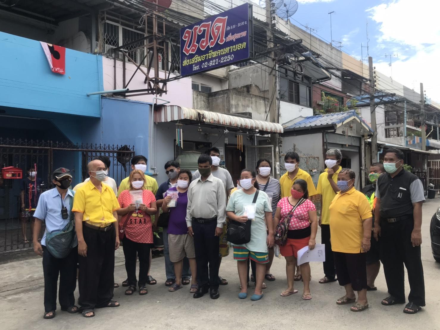 นายกสมาคมประชาคมคนตาบอดมอบเงิน,เจลแอลกอฮอล์ ให้กับคนตาบอดพื้นที่นนทบุรี