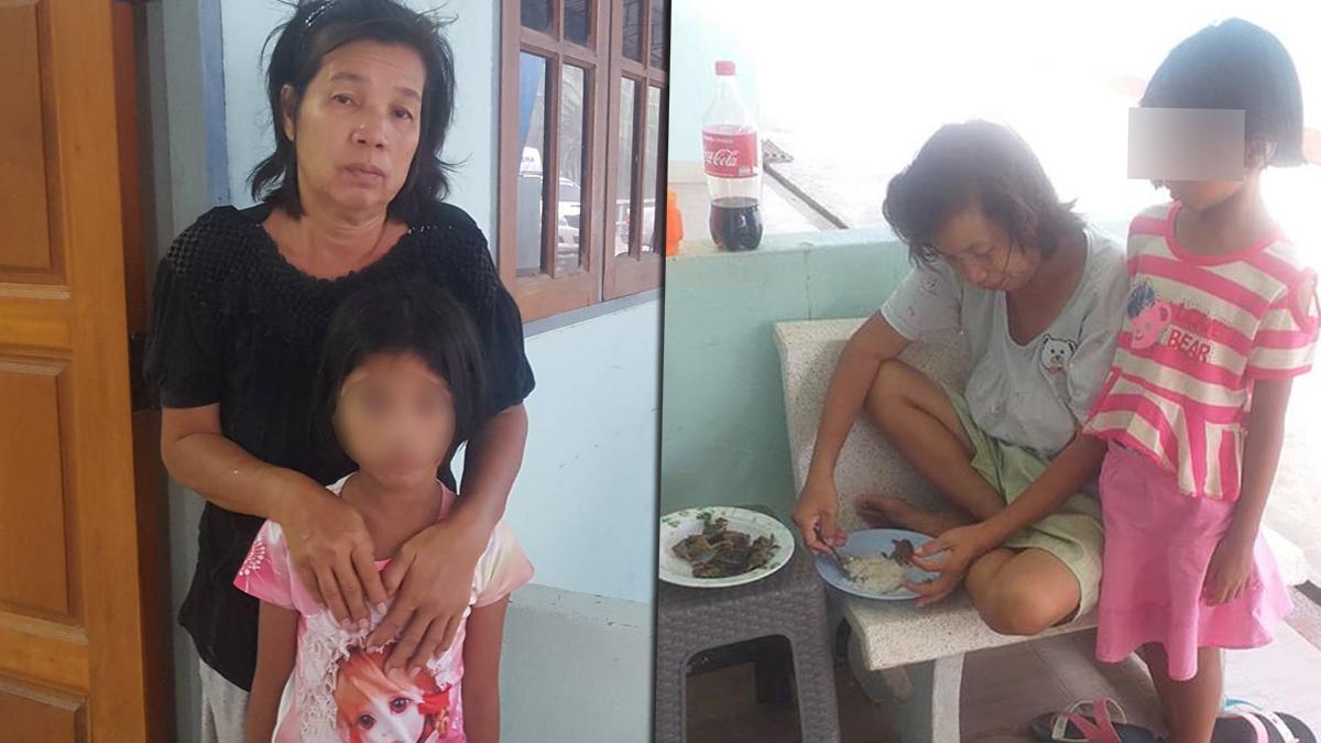 แห่ช่วย 2แม่ลูก หมดหนทาง ไม่มีเงินซื้อกับข้าว จับอึ่งอ่างมาทอดกินประทังชีวิต