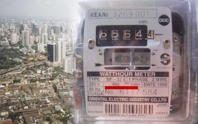 เครือข่ายปชช.ปกป้องประเทศร้องผู้ตรวจการแผ่นดินสอบค่าไฟฟ้า ชี้ควรลดมากกว่า50%
