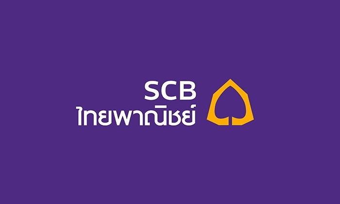 SCB ยกเลิกซื้อหุ้นคืน จ่อช่วยลูกหนี้สู้โควิด-19