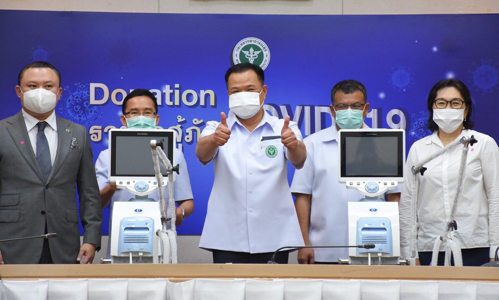 อนุทิน  รับมอบเครื่องช่วยหายใจ เร่งจัดส่งรักษาชีวิตผู้ป่วย