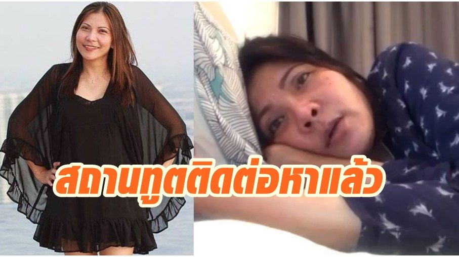 """สถานทูตเผย ติดต่อสาวไทยป่วย """"โควิด-19"""" ที่เนเธอร์แลนด์แล้ว"""