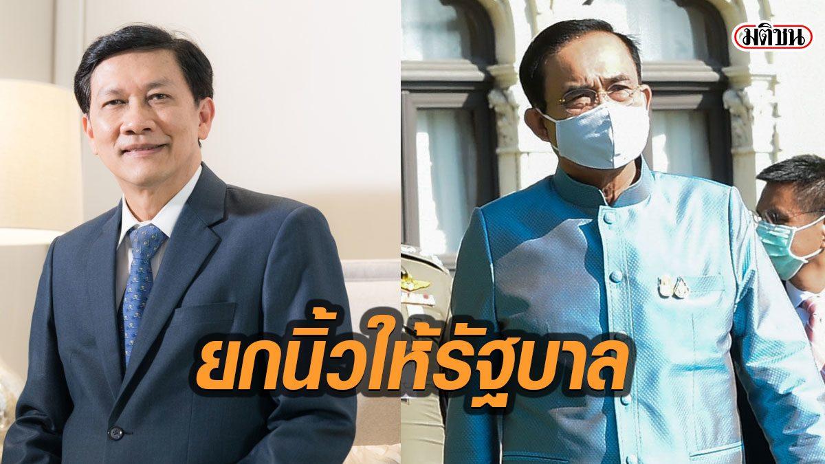 """รองหน.ประชาธิปัตย์ โพสต์ """"ยกนิ้ว"""" ให้รัฐบาล อีกไม่นาน ประเทศไทยชนะแน่นอน"""