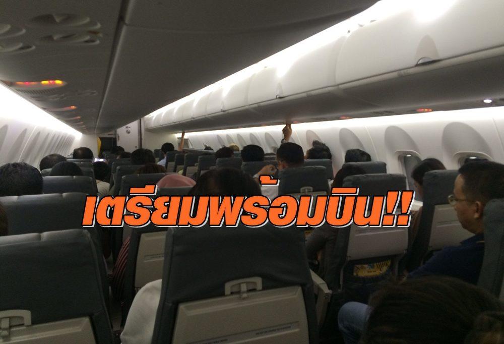การบินพลเรือนถก 20 สายการบิน เตรียมพร้อมกลับมาบิน 1 พ.ค.จี้ปฏิบัติตามมาตรการควบคุมโรคเคร่งครัด