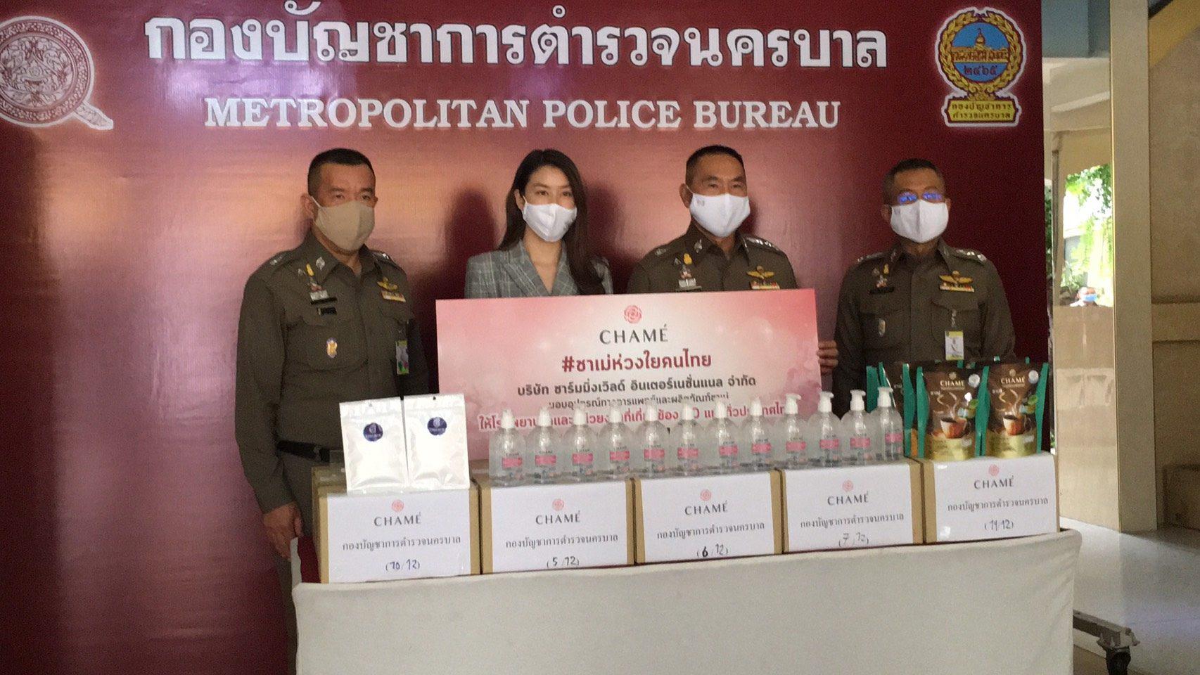 'เชียร์'-ฑิฆัมพร มอบอุปกรณ์ป้องกันโควิด-กาแฟ ให้ตำรวจนครบาล