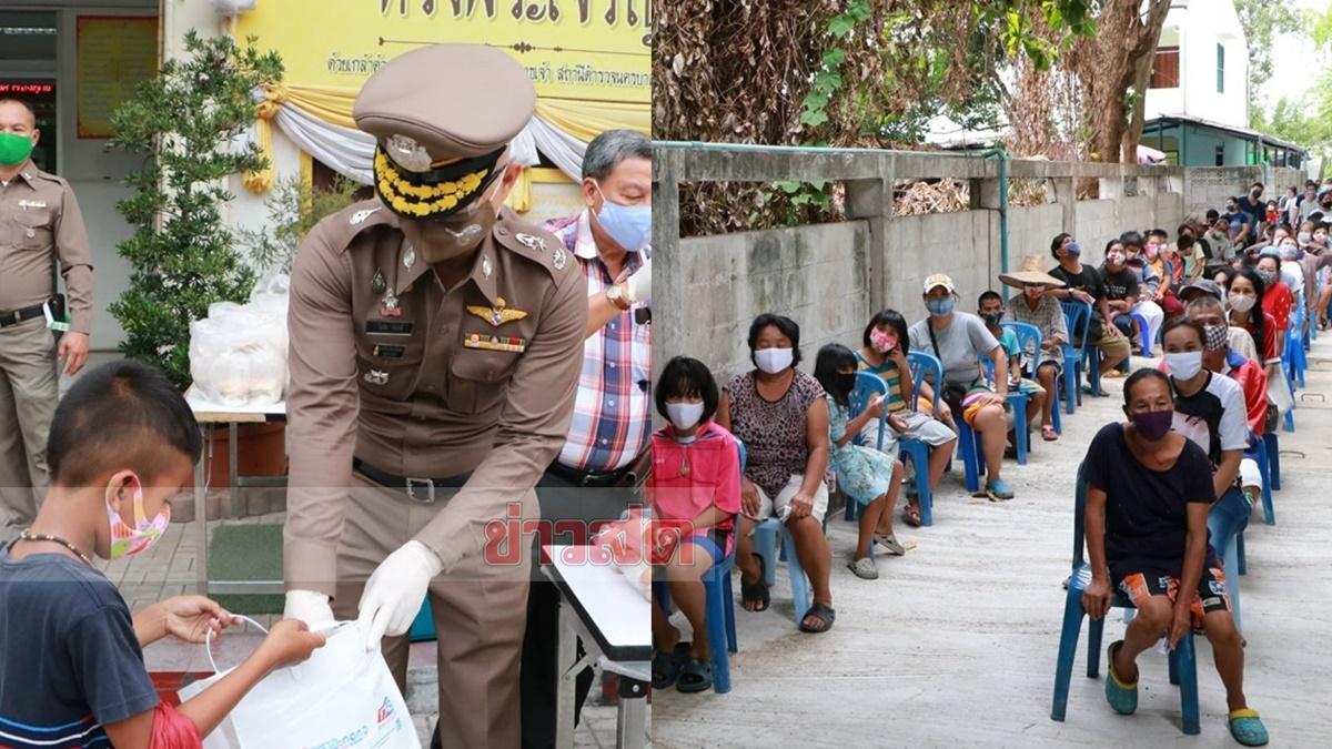 คนไทยไม่ทิ้งกัน! ตำรวจบก.น9 จับมือคนใจบุญ แจกอาหาร-ของจำเป็น ช่วยชาวบ้านวิกฤตโควิด