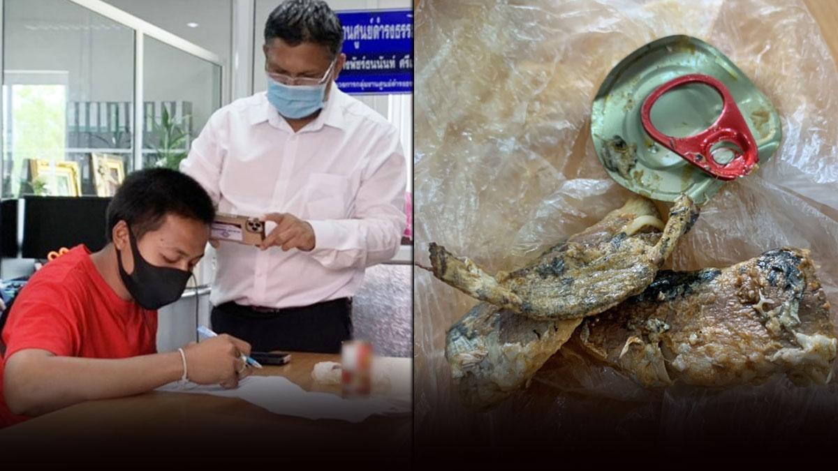 หนุ่มเครียดโพสต์เตือน พลาสเตอร์ยาในปลากระป๋อง เจอแจ้งเอาผิดทั้งแพ่ง-อาญา