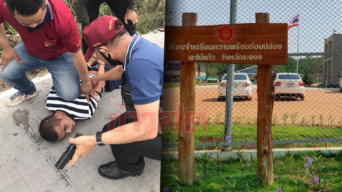 ล้อมป่าล่าอีก 2! นักโทษ แหกคุก เขาไม้แก้ว แฉสาเหตุปมมือถือ