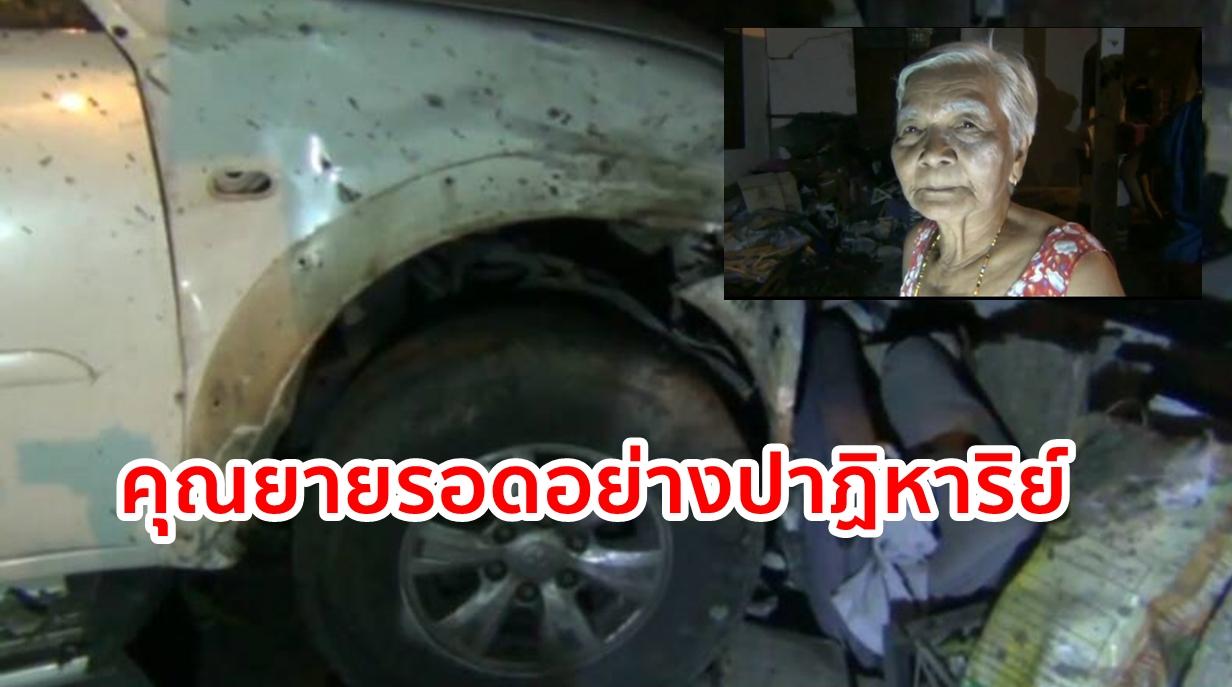 รถกระบะเสียหลักพุ่งเข้าบ้านคุณยายวัย 80 ปี รอดตายปาฏิหาริย์