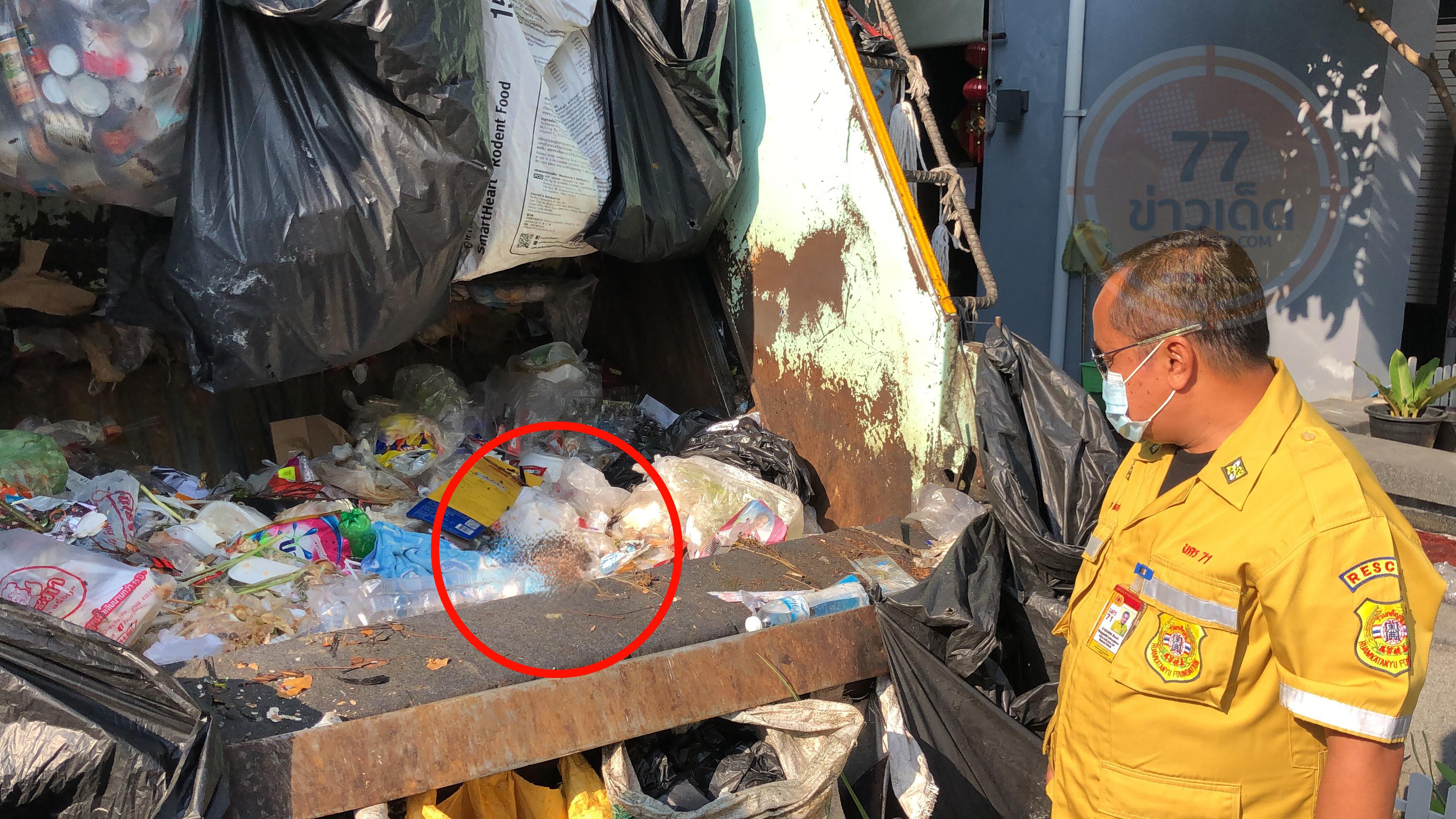 สลด พบศพเด็กทารกถูกทิ้งถังขยะย่านนนทบุรี จนท.เร่งติดตามแม่ใจยักษ์ให้ปากคำ