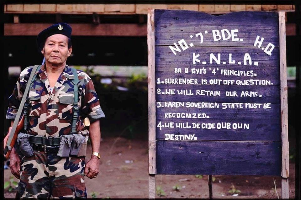ด่วน! ผู้นำกองกำลังกะเหรี่ยงสภาสันติภาพเสียชีวิตวัย 94 ปี