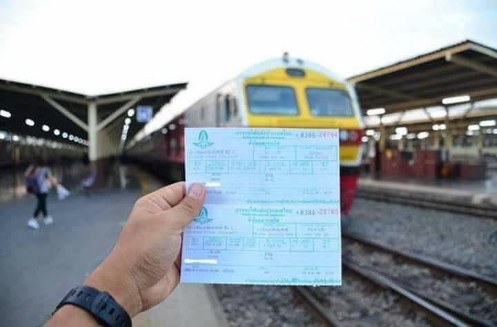 """""""รถไฟ"""" แนะวิธีปฏิบัติกรณีซื้อตั๋วโดยสาร และการจำหน่ายอาหารหรือเครื่องดื่มในสถานีรถไฟ"""