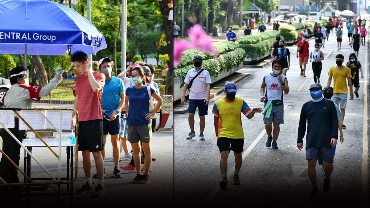 สวนลุม-สวนรถไฟสุดคึกคัก คนแห่ออกกำลังกาย หลังคลายล็อกดาวน์วันแรก