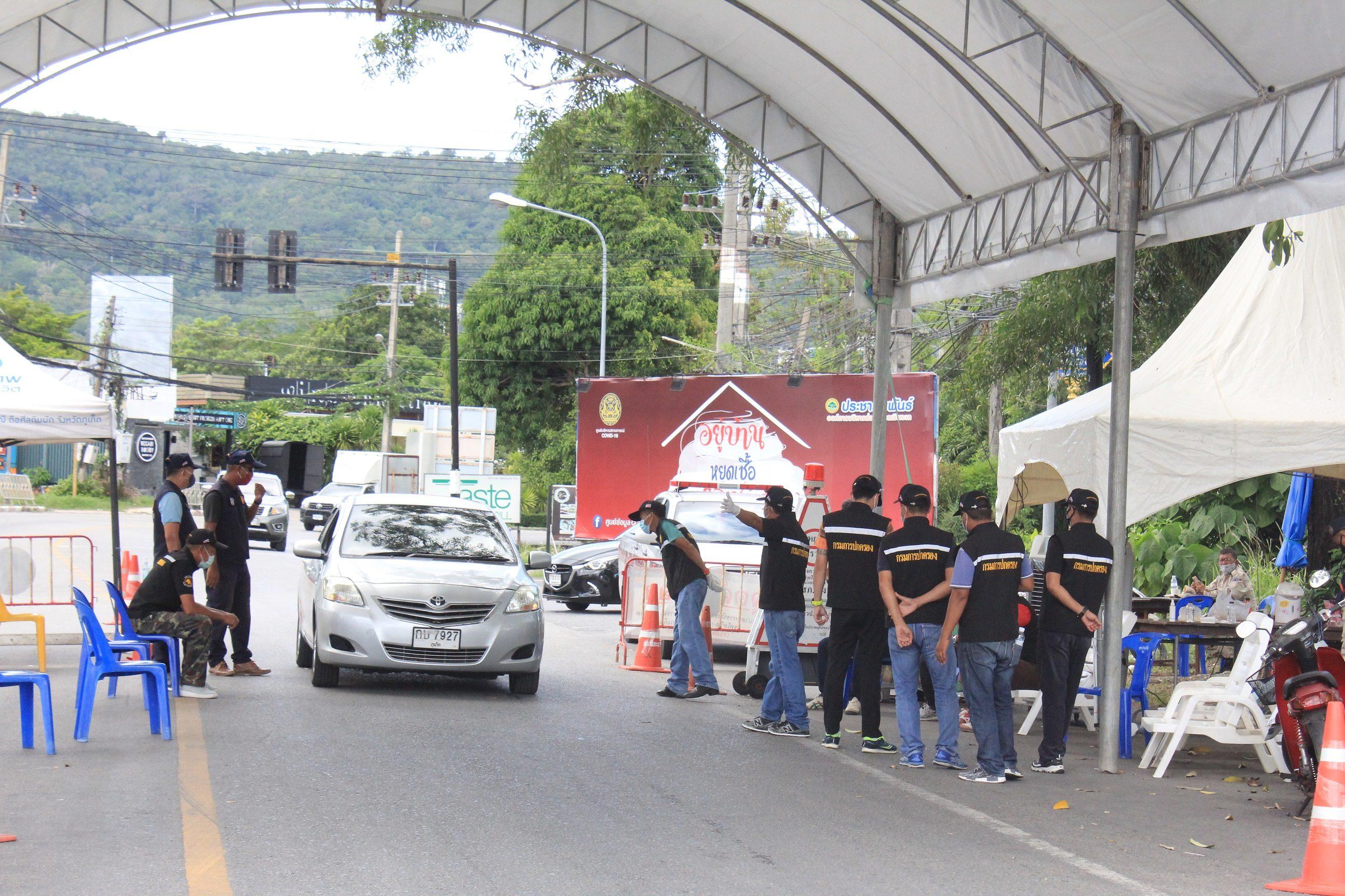 ภูเก็ตไม่พบผู้ป่วยโควิดต่อเนื่องเป็นวันที่ 2 ยอดสะสมรวม 220 ราย หายกลับบ้าน 178 ราย