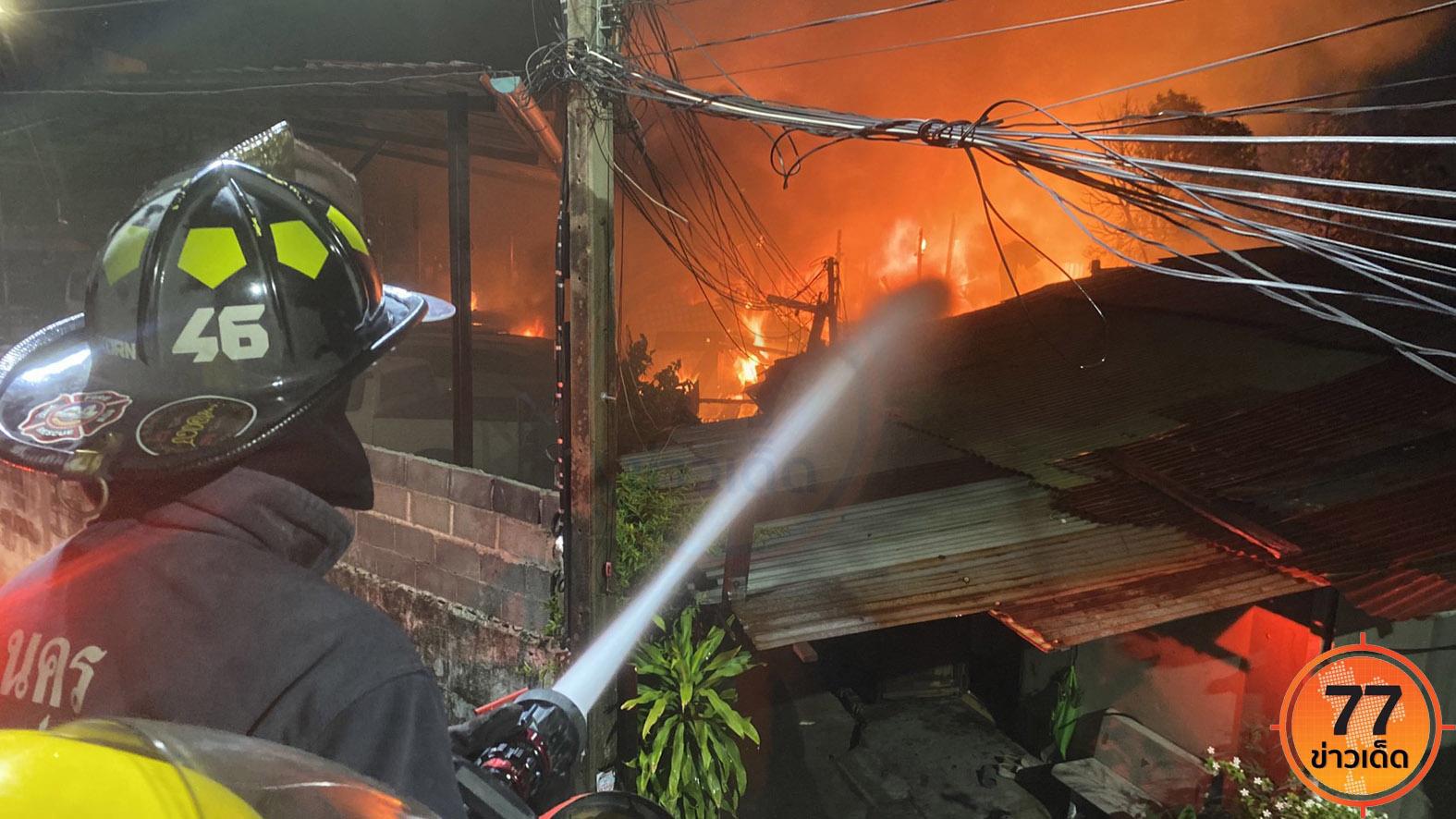 ไฟไหม้ชุมชนคลองตาเค็ดฝั่งตะวันตกสายลวดซอย 1 วอด 3 หลังคาเรือนรถยนต์เสียหายกว่า 10 คัน