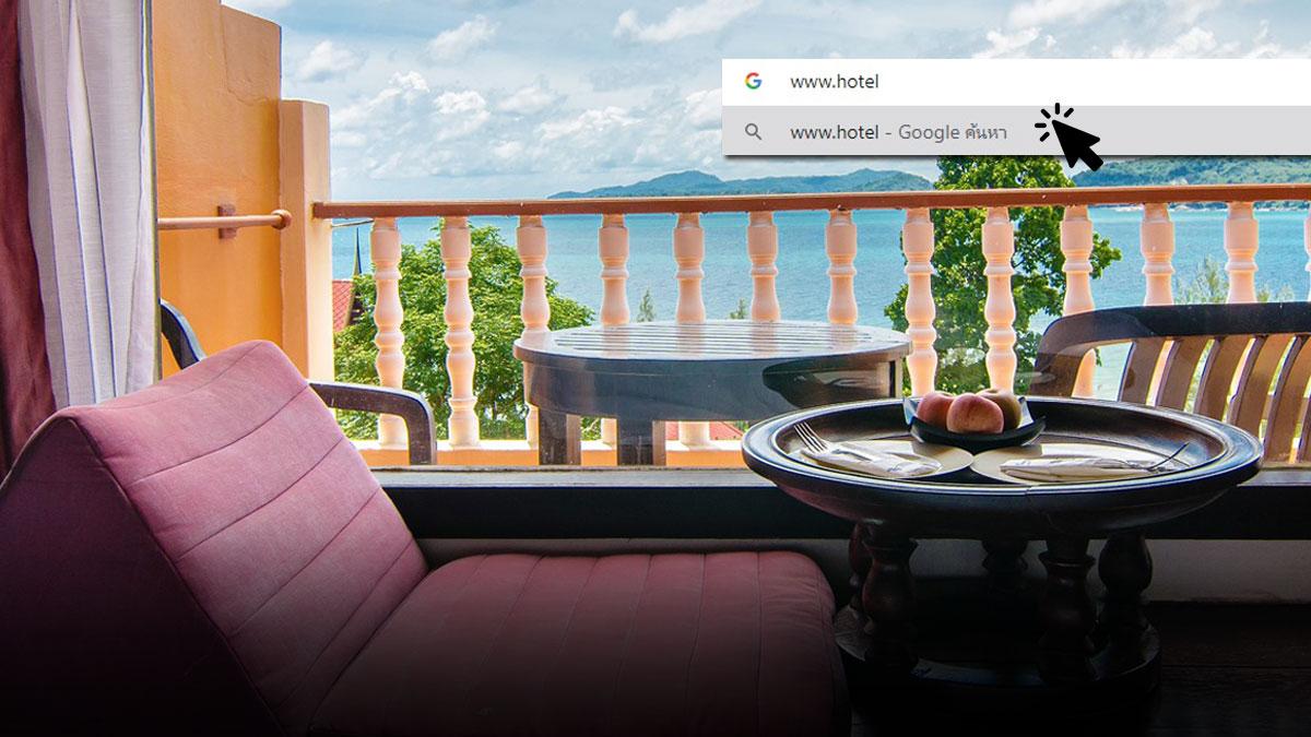 ททท.เผยคนไทยสุดอั้น เตรียมจองโรงแรมทั่วไทย จับตาสถานการณ์โควิด