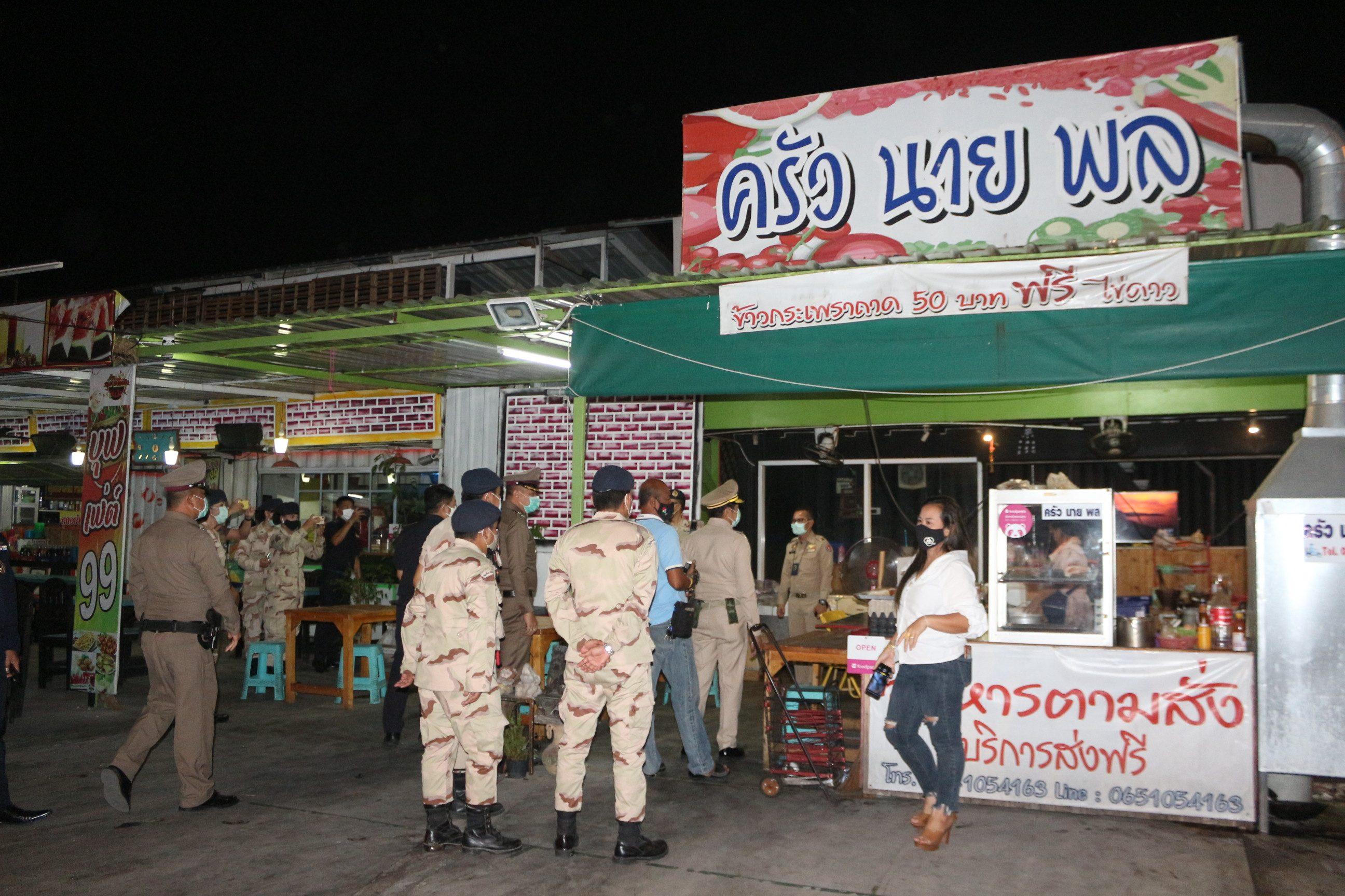 ปทุมธานีสนธิกำลัง 4 ฝ่ายประชาสัมพันธ์นั่งรับประทานอาหารเว้นระยะห่าง แต่ยังคงห้ามขายสุรา