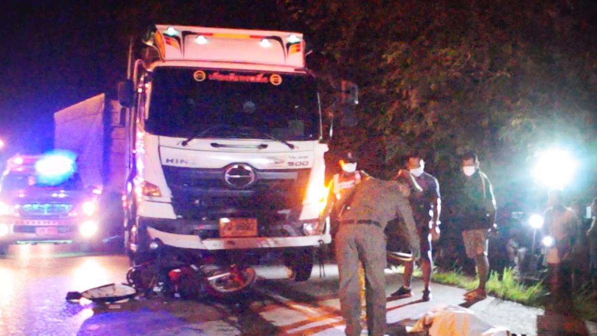 เพิ่งมาจากงานศพ ลุงวัย 63 เร่งขี่จยย. กลับบ้าน ก่อนเคอร์ฟิว ถูกรถพ่วงชนดับสลด