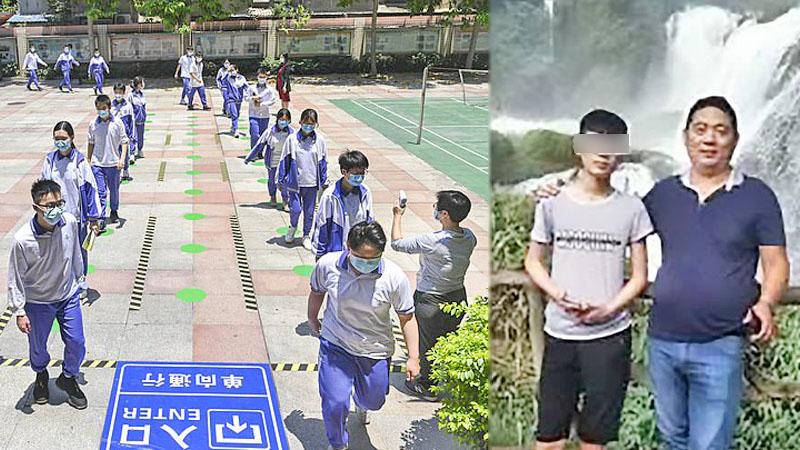 พ่อแม่จีนวิตกหนัก นักเรียน 2 คนเสียชีวิตในคาบพละ เชื่อเป็นเพราะสวมหน้ากากออกกำลังกาย