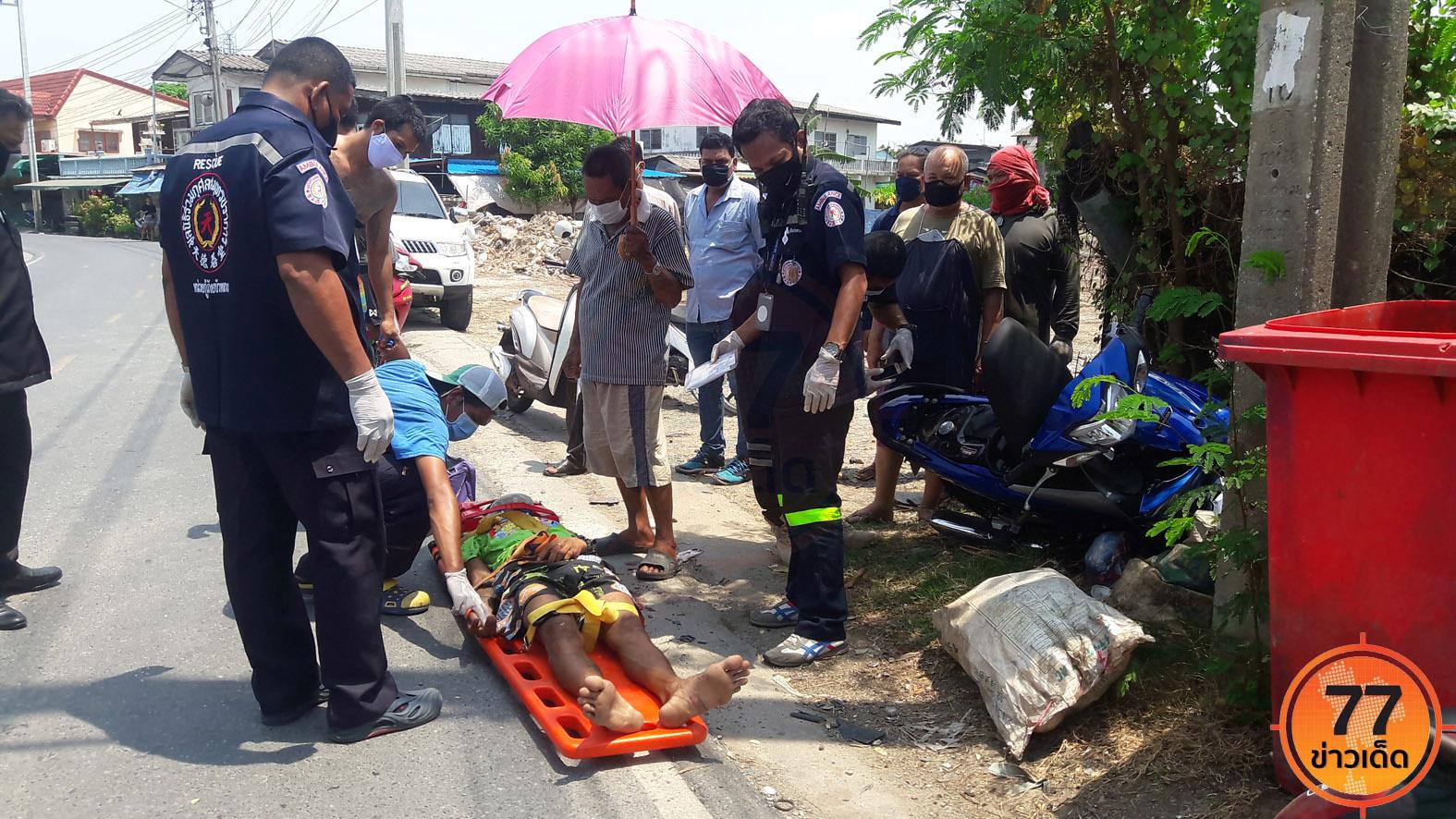 หนุ่มซิ่งจักรยานยนต์หักหลบรถสวน จนหลุดโค้งพุ่งชนเสาไฟฟ้าเจ็บสาหัส