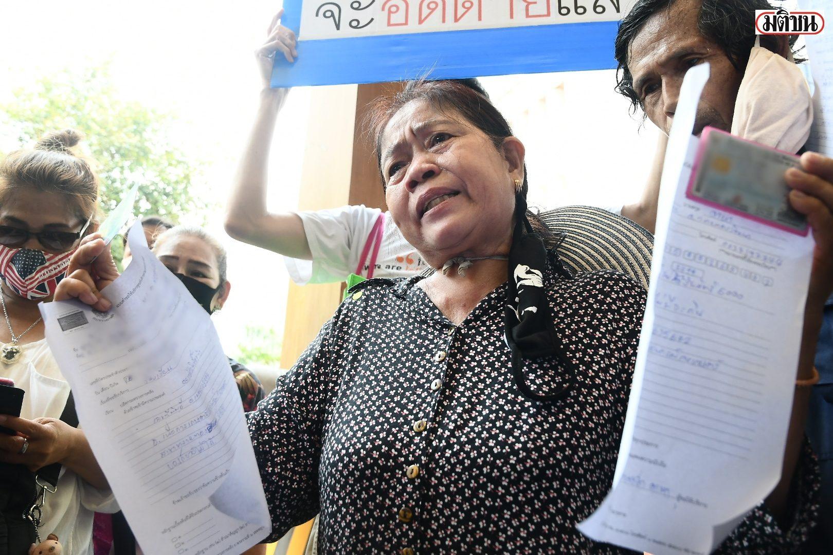 มวลชนทะลักกรมประชาสัมพันธ์ ร้องเรียนเงินเยียวยาโควิด 5 พัน คุณป้าโชว์เอกสาร-ร้องนายกฯช่วยทั้งน้ำตา