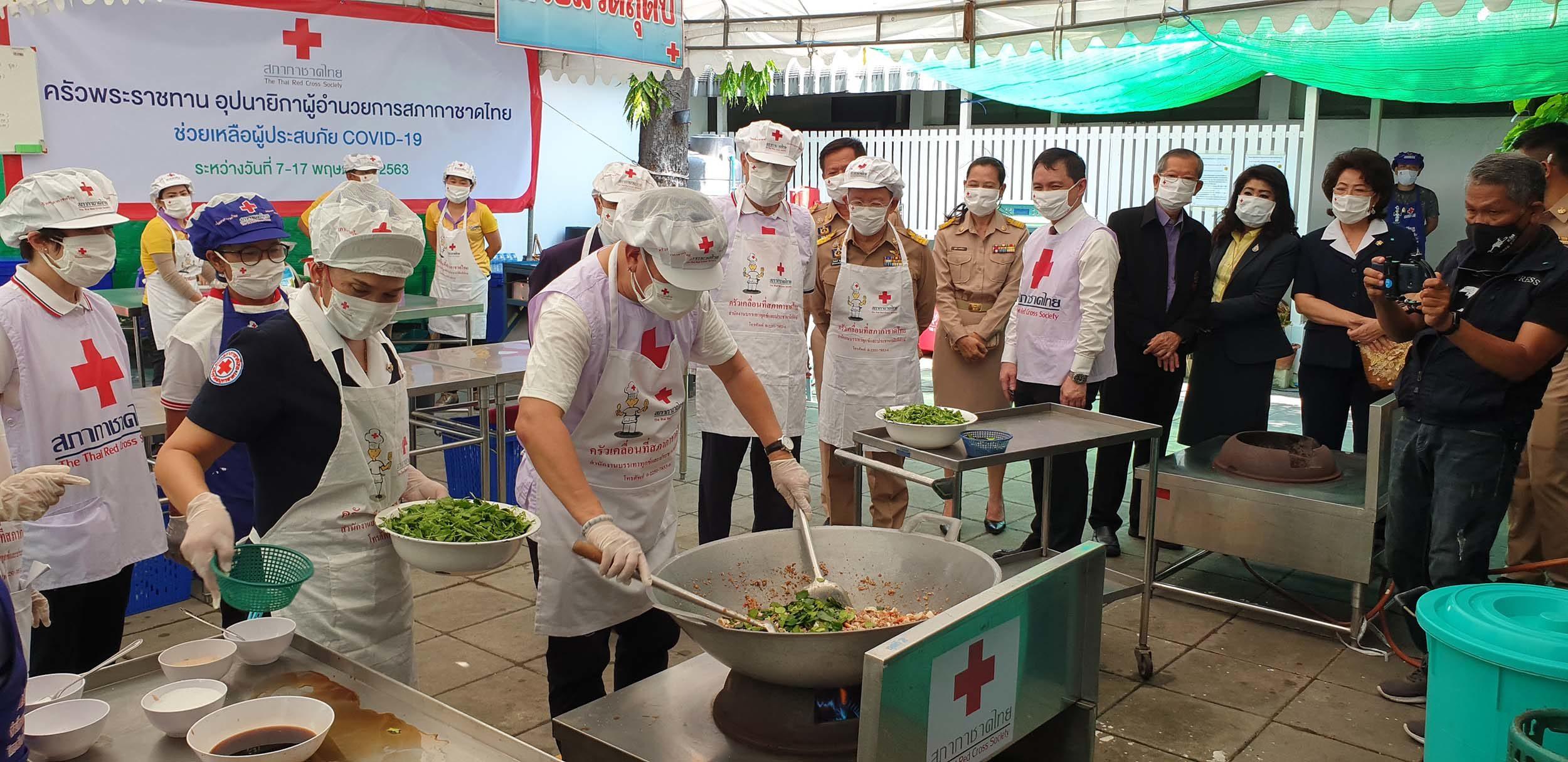 สมุทรสาครเปิดครัวพระราชทาน อุปนายิกาผู้อำนวยการสภากาชาดไทย 7-17 พ.ค.