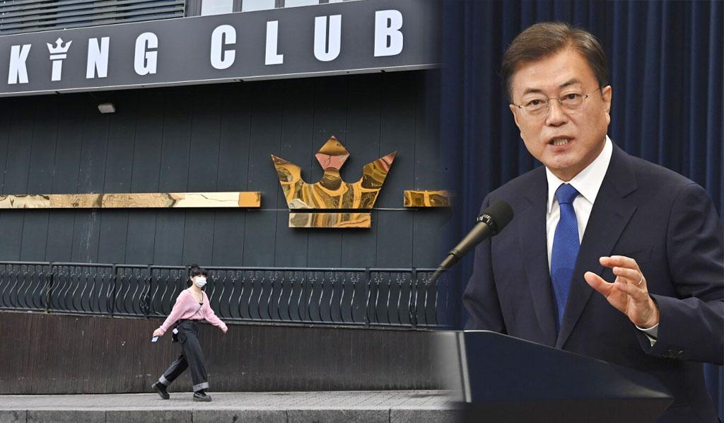 โควิด: ผู้นำโสมใต้ย้ำการ์ดอย่าตก เคสหนุ่มเที่ยวผับแพร่เชื้อ - จีนก็ติดเชื้อเพิ่ม
