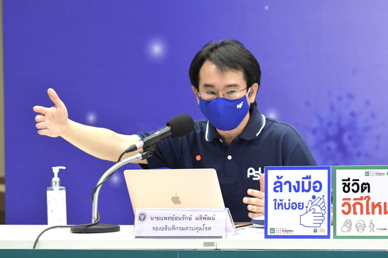 สธ.ชี้ต้องโลกหยุดระบาดด้วย ถึงจะคลายใจได้ ย้ำไทยมีปัจจัยเสี่ยงระบาดรอบ 2 ถึงขั้นวิกฤต