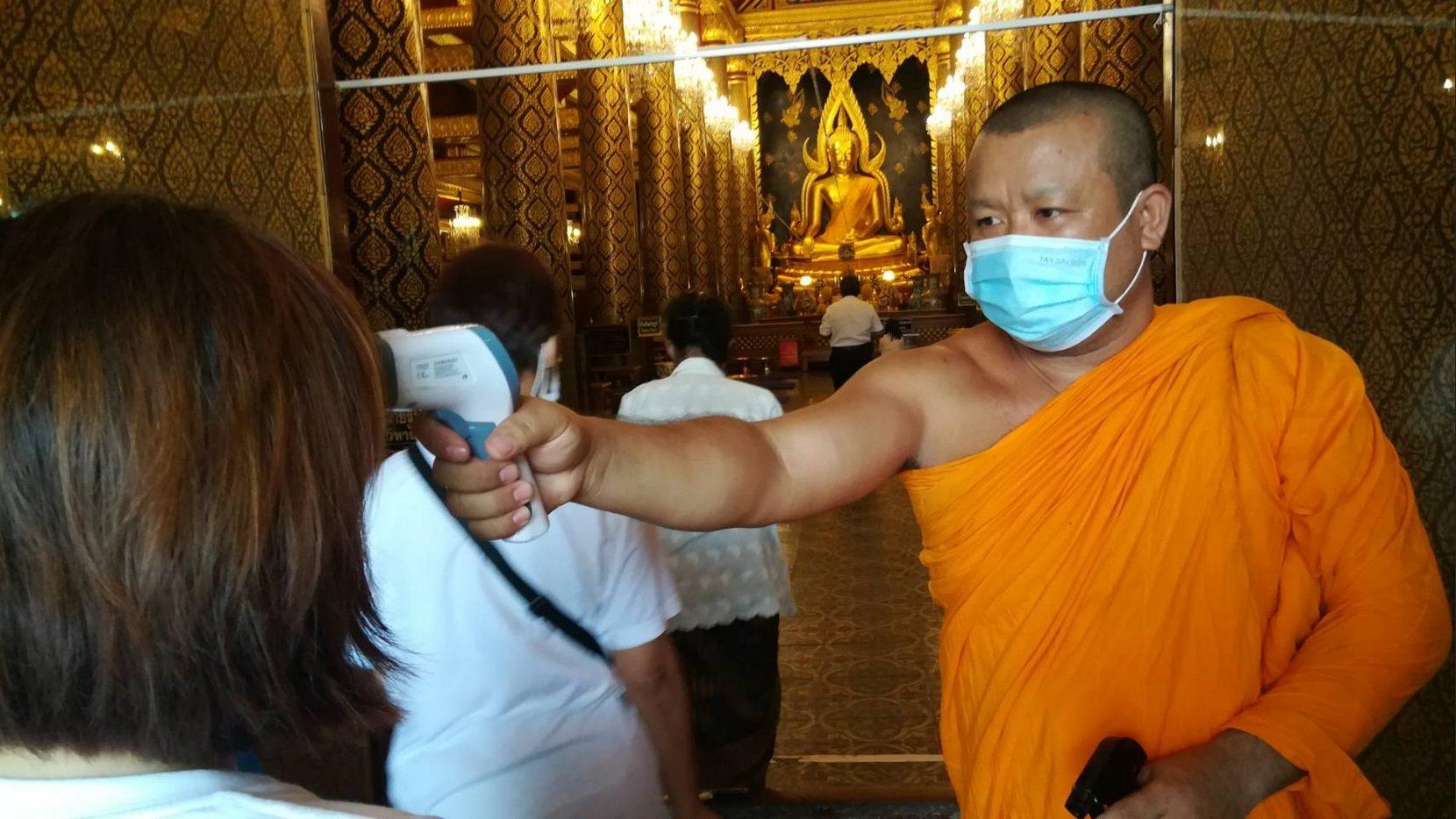 วัดใหญ่ตรวจเข้ม หลังเปิดวิหารให้เข้าสักการะพระพุทธชินราชได้เป็นวันแรก (ชมคลิป)