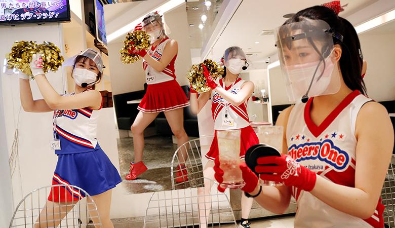 โควิด:สาวเสิร์ฟญี่ปุ่น แดนซ์ปลุกกำลังใจ ดูแลลูกค้า-ฆ่าเชื้อครบทุกมิติ