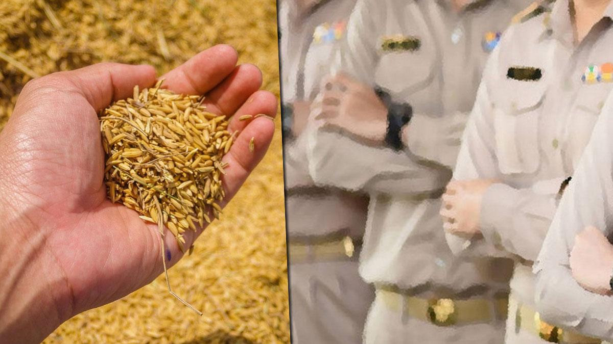 พบขรก.ได้เพียบ เยียวยาเกษตรกร 5 พัน ชงครม.ทบทวนสิทธิกลุ่มนี้