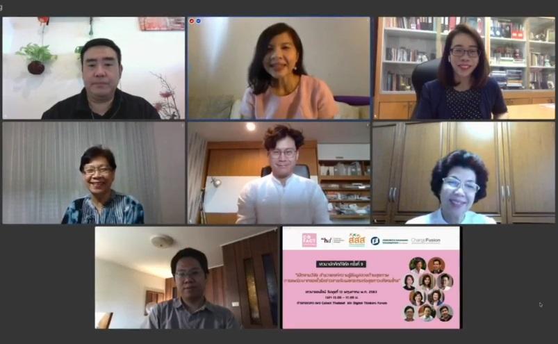 Cofact Thailand เปิดงานวิจัย สร้างการรับรู้และแนวทางรับมือ Fake news คนเชื่อเพื่อนมากกว่าสืบค้น แนะสร้างวารสารศาสตร์ที่มีคุณภาพ