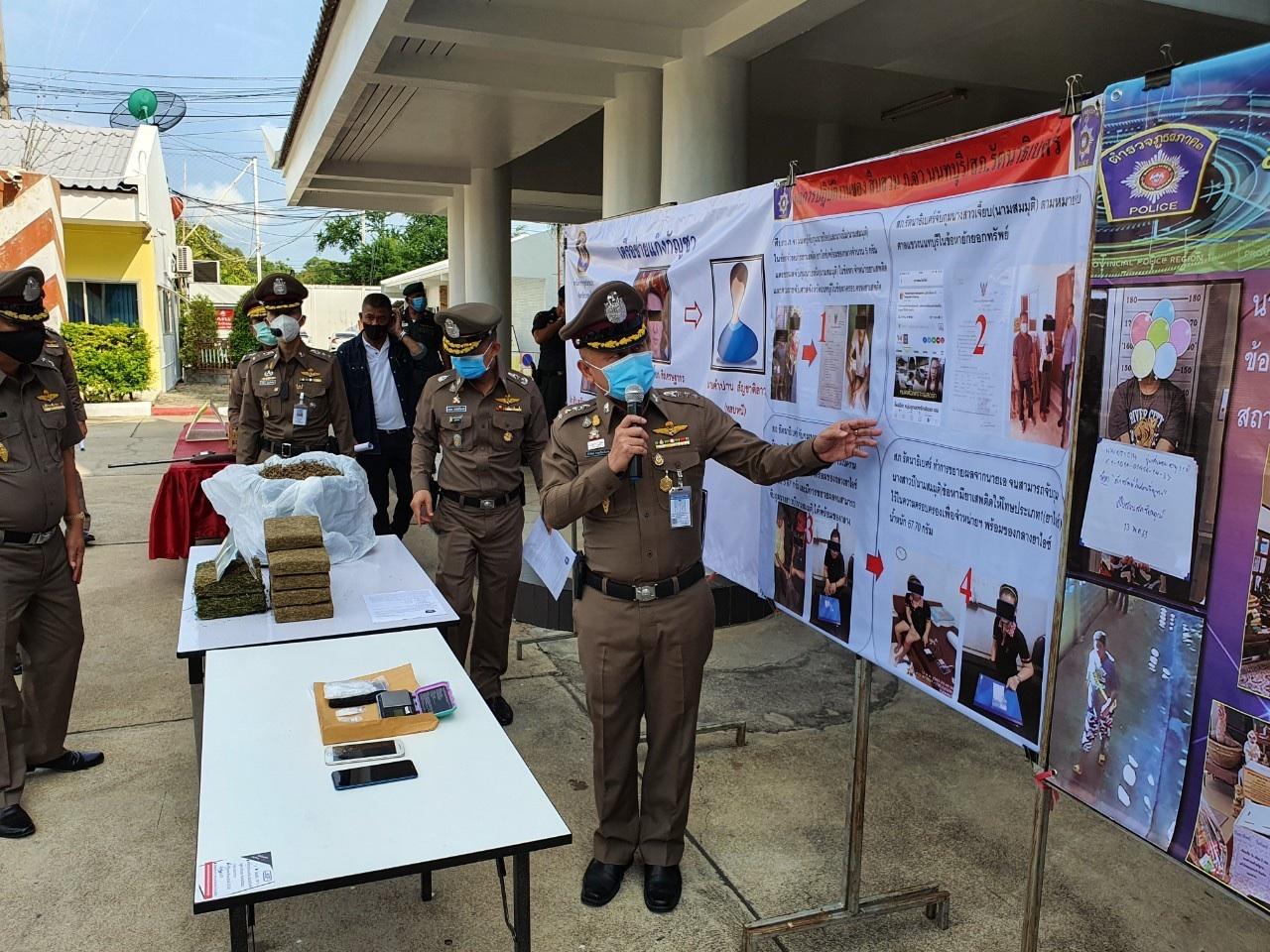 รอง ผบช.ภ.1 แถลงข่าว 3 คดีใหญ่ในพื้นที่ จ.นนทบุรี
