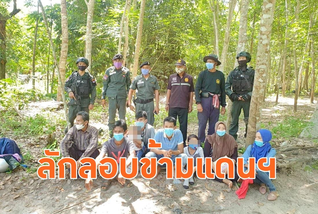 จับ 9 คนไทยลักลอบข้ามแดนฯ พร้อมเพิ่มความเข้มรับ ฮารีรายอหวั่นทะลักกลับ