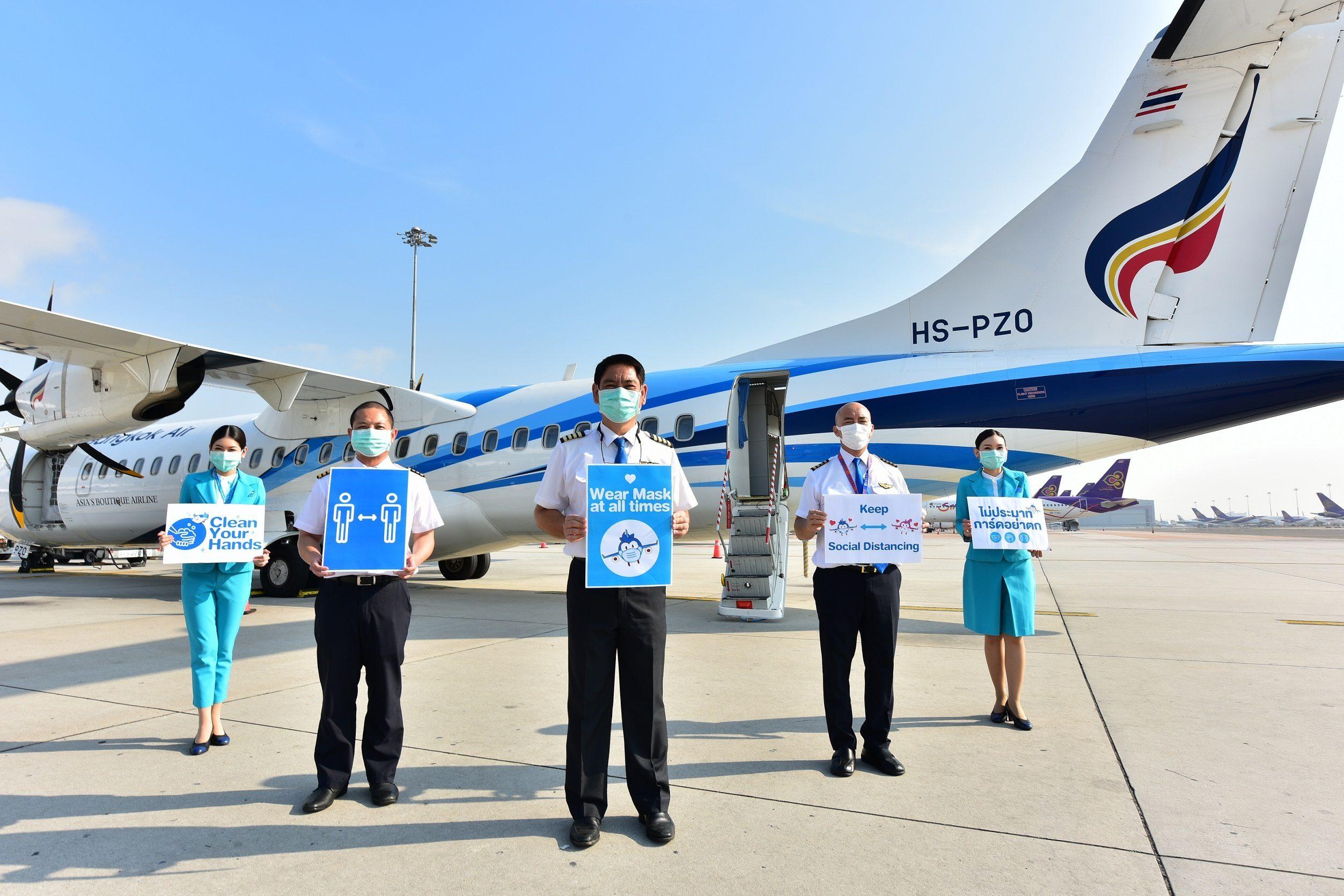 'บางกอกแอร์' เปิดบินวันแรกประเดิมเส้นทาง กรุงเทพฯ-สมุย 2 เที่ยวบิน พร้อมแจกหน้ากากผ้าให้ผู้โดยสาร