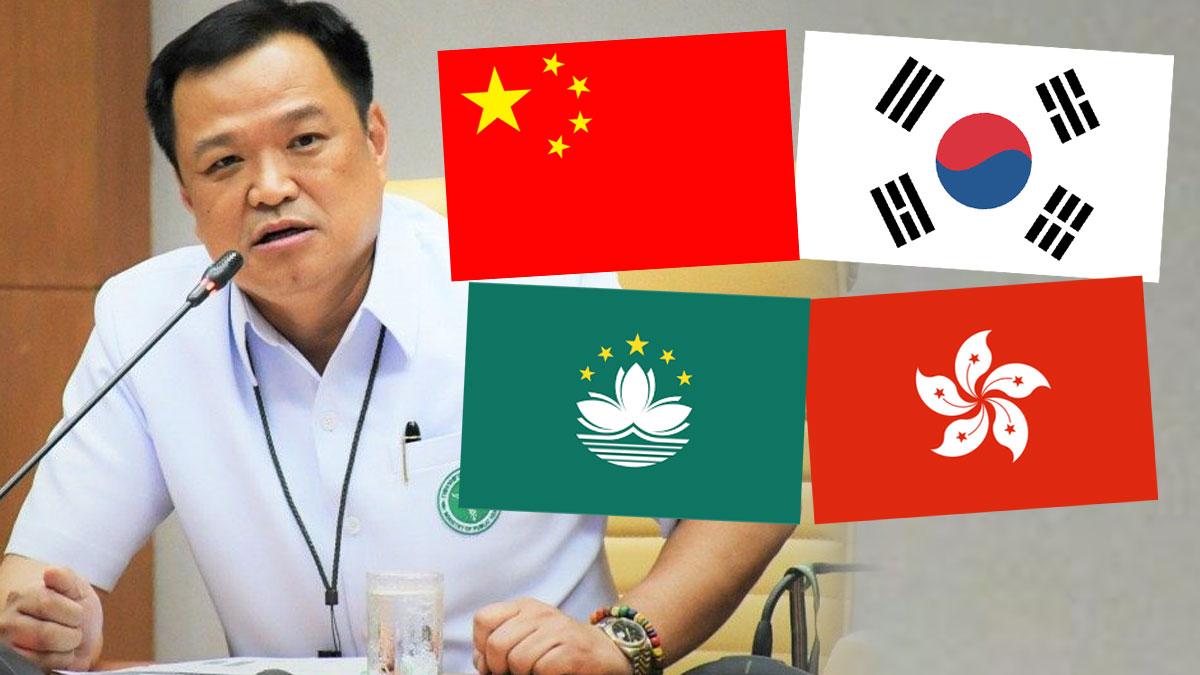 อนุทิน เซ็นปลดล็อก จีน-เกาหลีใต้-ฮ่องกง-มาเก๊า พ้นบัญชีเขตเสี่ยงโควิด