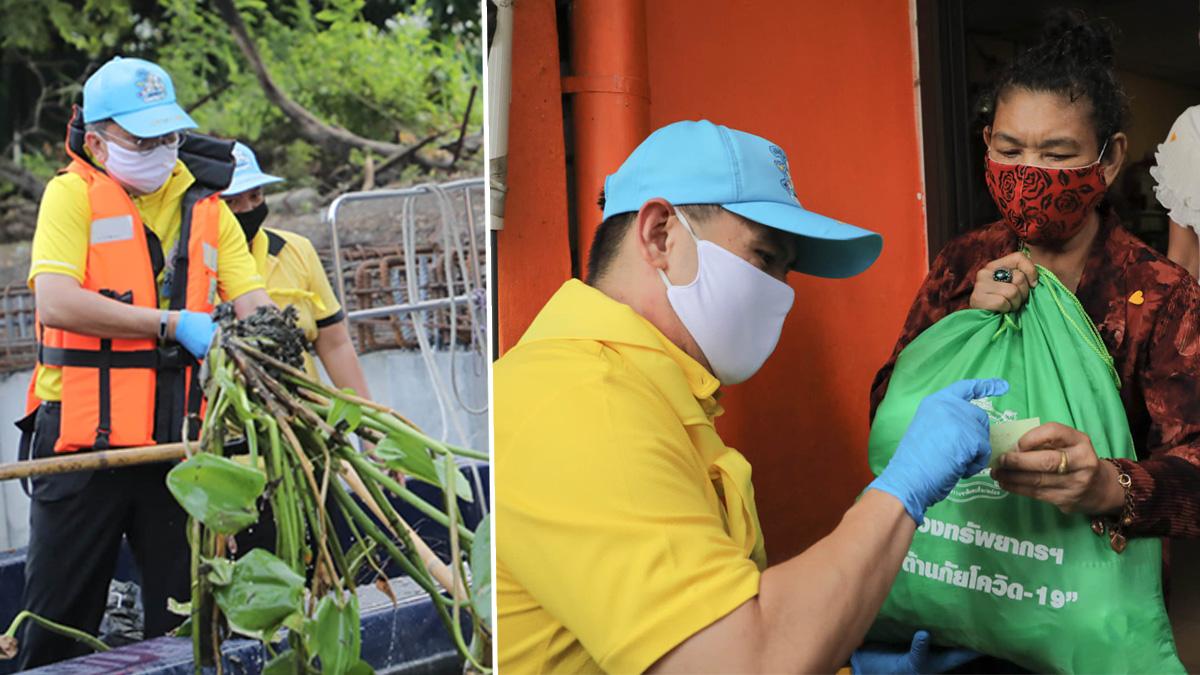 ทส.รวมใจ จิตอาสาต้านภัยโควิด มอบถุงยังชีพ-ทำความสะอาดคลองลาดพร้าว
