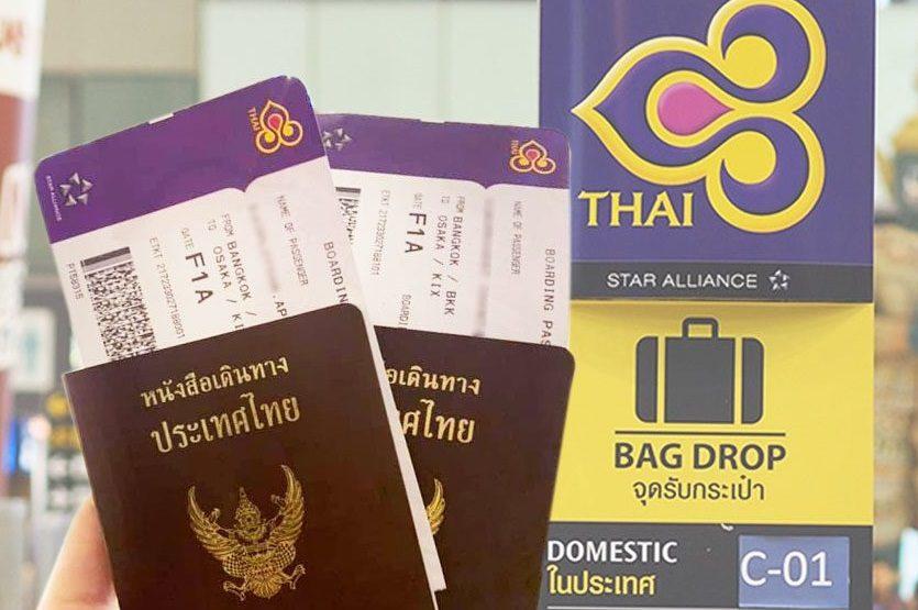 หนุ่มเผย'การบินไทย'สารภาพไม่มีเงินให้ หลังลูกค้าขอค่าตั๋วคืนนับแสนล้านบาท