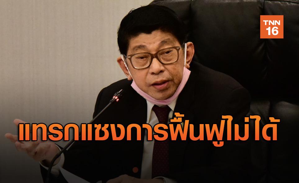 'วิษณุ' ลั่นรัฐไม่สามารถแทรกแซงกระบวนฟื้นฟู การบินไทย ได้
