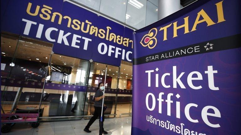 การบินไทย : ยอมรับยังไม่สามารถชำระคืนค่าบัตรโดยสารได้ชั่วคราว