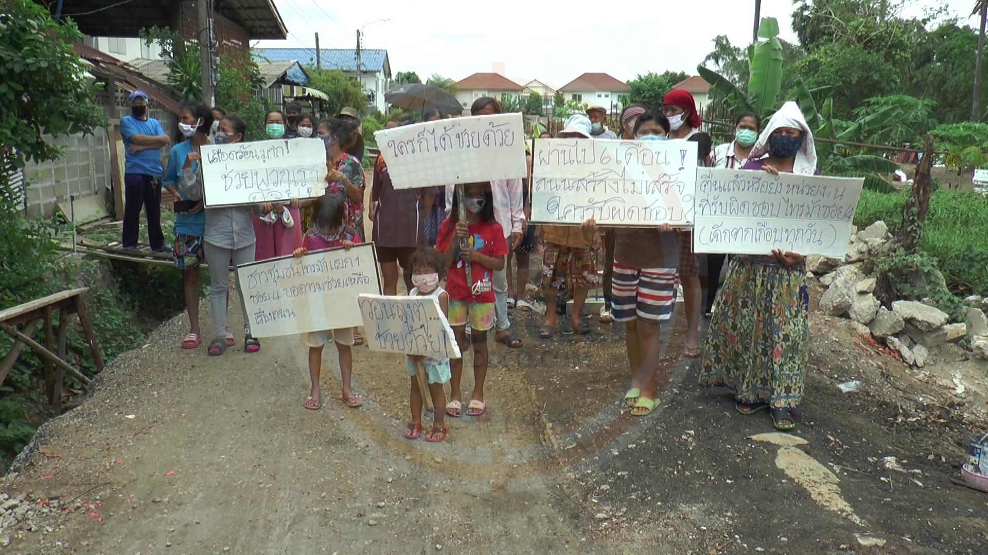 ชาวบ้านสุดทนร้องสื่อ ผู้รับเหมาทิ้งงานทำถนนพัง แถมหน่วยงานรัฐไม่เหลียวแล