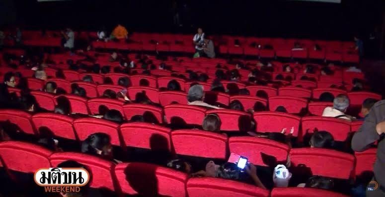 มาตรการโรงหนังออกแล้ว  นั่ง 2 เว้น 3 แต่! ไปดูคนเดียวเว้นไปเลย 7 ที่นั่ง