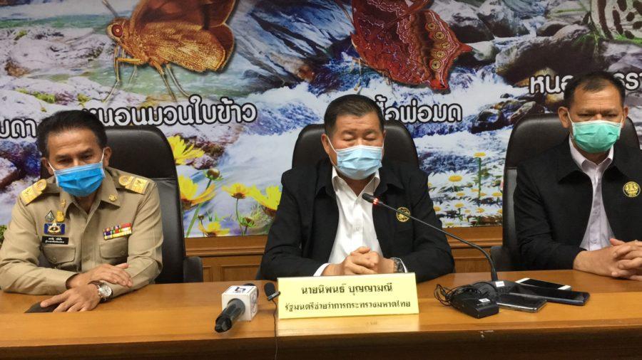 มท.2 บินสำรวจความเสียหายป่าพรุบาเจาะ ก่อนถกร่วม จนท.เร่งหามาตรการแก้ปัญหาระยะยาว