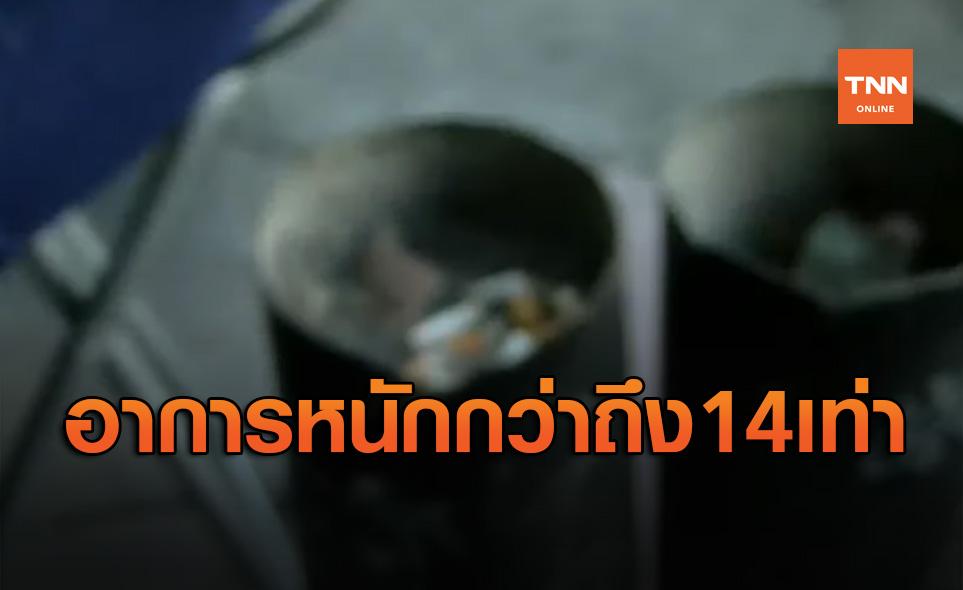เตือน! สูบบุหรี่ หากติดโควิด-19 อาการหนักกว่าคนไม่สูบถึง14เท่า