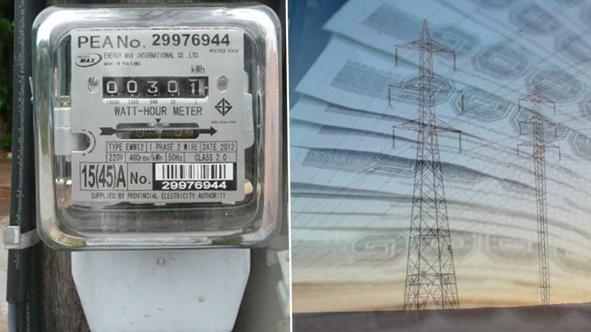 ส่งศาลรธน. วินิจฉัย รัฐผลิตไฟน้อยกว่าแผนพลังงาน ต้นเหตุทำค่าไฟแพง