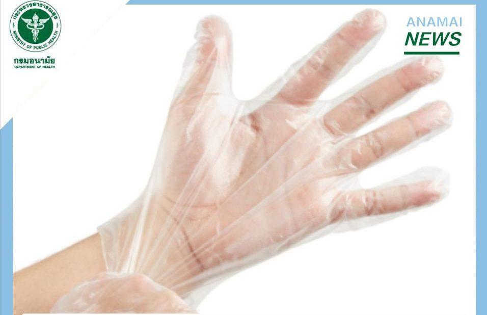 """อ่านทางนี้! """"ถุงมือ"""" แบบไหนป้องกันเชื้อ """"โควิด-19"""" กรมอนามัยแนะผู้ปรุง-สัมผัสอาหารยึด 5 หลัก"""
