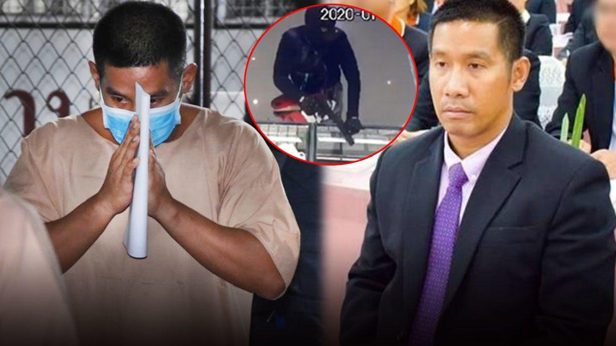 เลื่อนสืบพยาน'ผอ.กอล์ฟ'ฆ่าชิงทอง พ่อเหยื่อเผชิญหน้าคนฆ่าลูกครั้งแรก